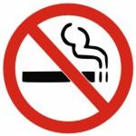 не кури!!!